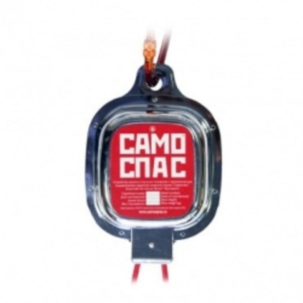 Специальное снаряжение: Устройство канатно спускное автоматическое УКСПа «Самоспас» в Турин
