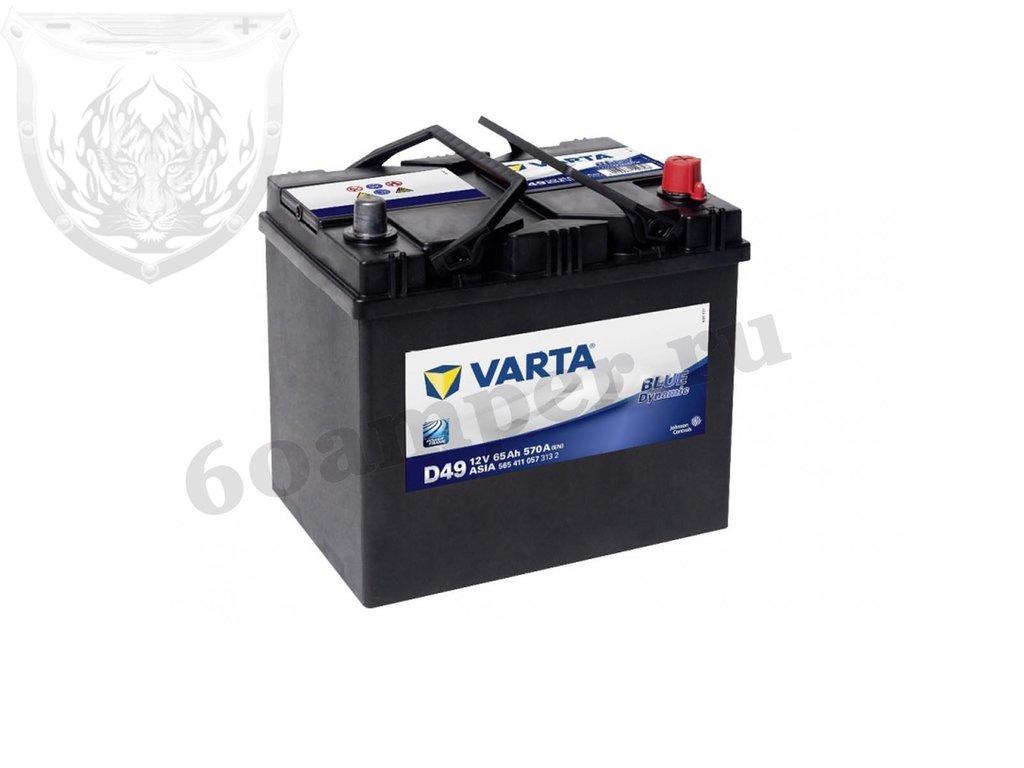 Аккумуляторы: VARTA 6СТ-65 D49 (411 057)  Blue dynamic (выс) /О.П./ в Планета АКБ
