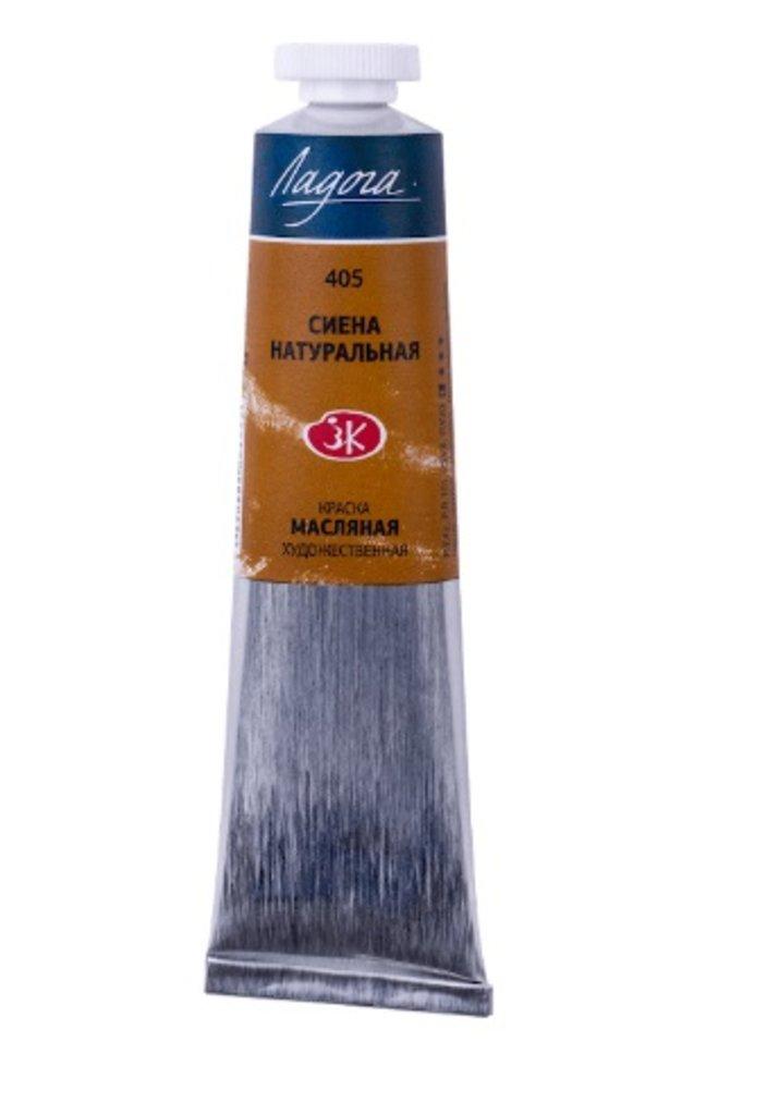 "46мл: Краска масляная ""Ладога""  сиена натуральная 46мл в Шедевр, художественный салон"