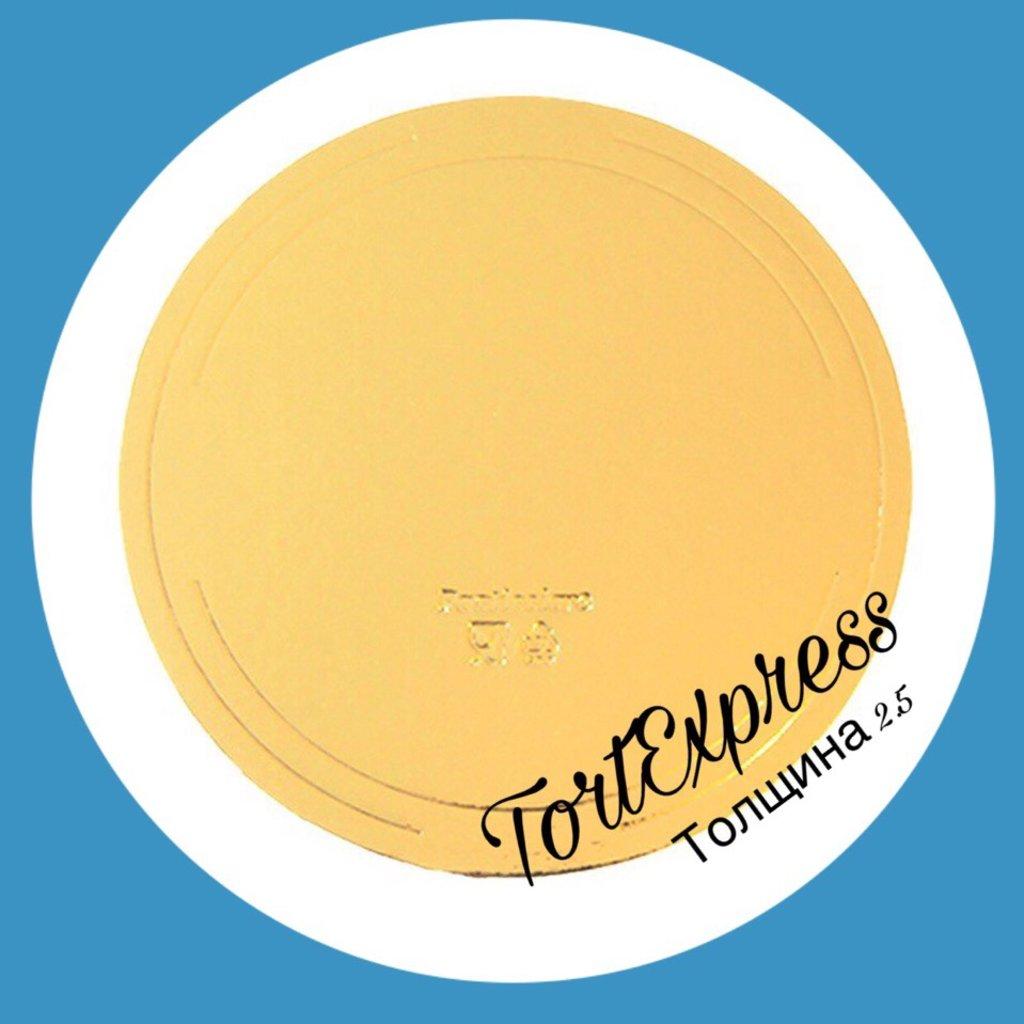 Упаковка: Подложка d34cм усиленная золото/картон 2,5мм в ТортExpress