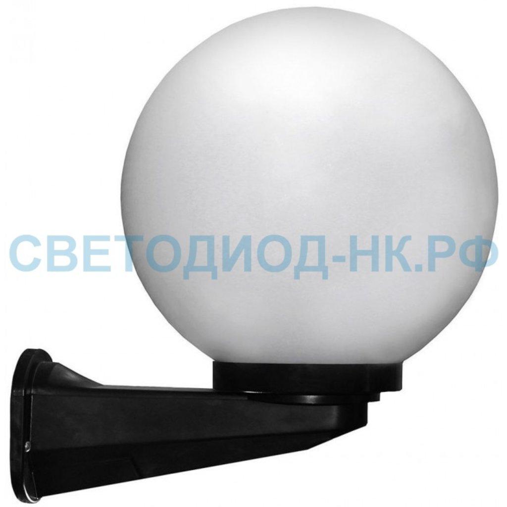 Садово-парковые светильники: НБУ 01-60-200 230V E27 d=200мм с настенным крепежом, молочно-белый в СВЕТОВОД