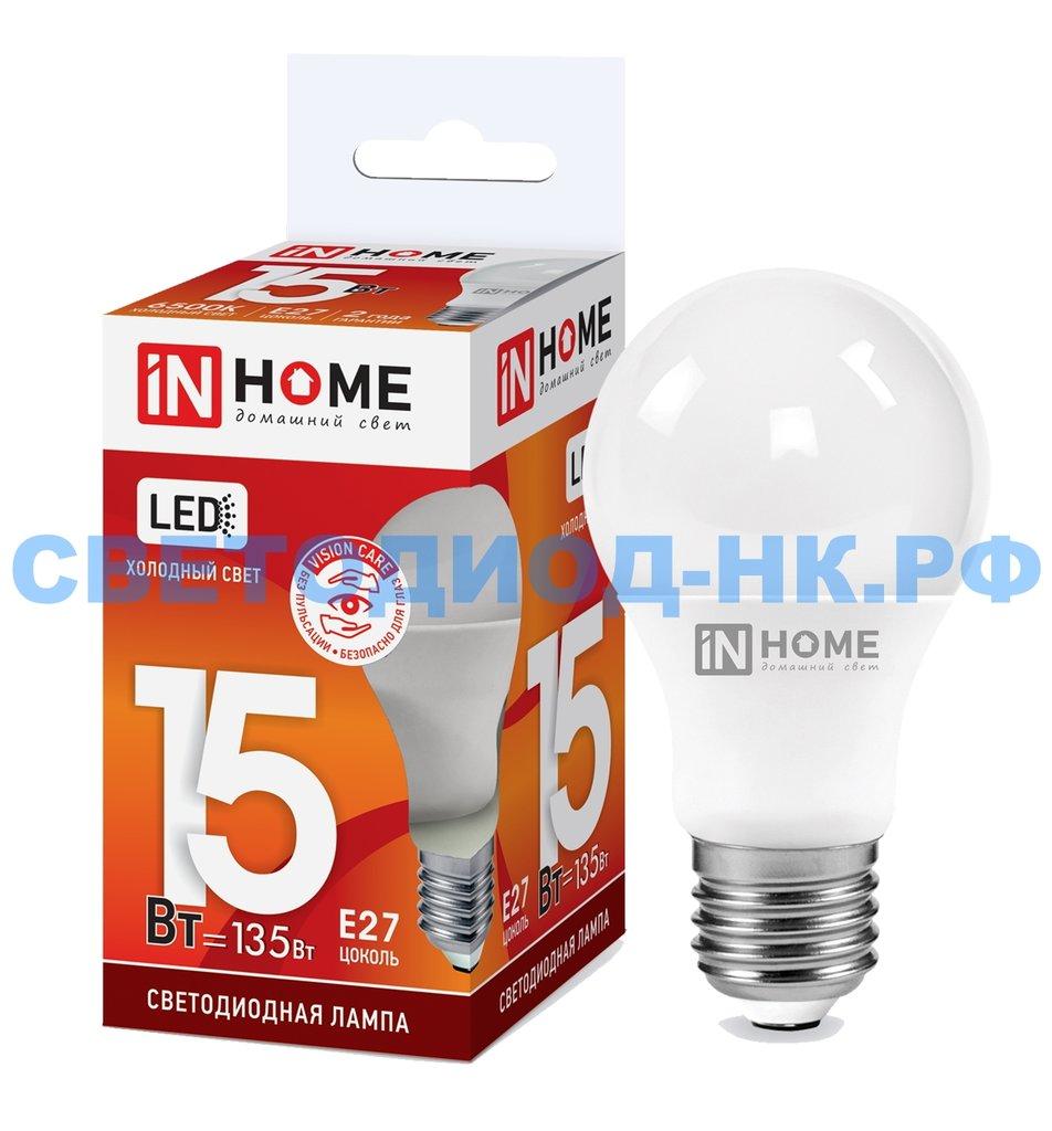 Цоколь Е27: Светодиодная лампа LED-A60-VC 15Вт 230В Е27 6500К 1350Лм IN HOME в СВЕТОВОД