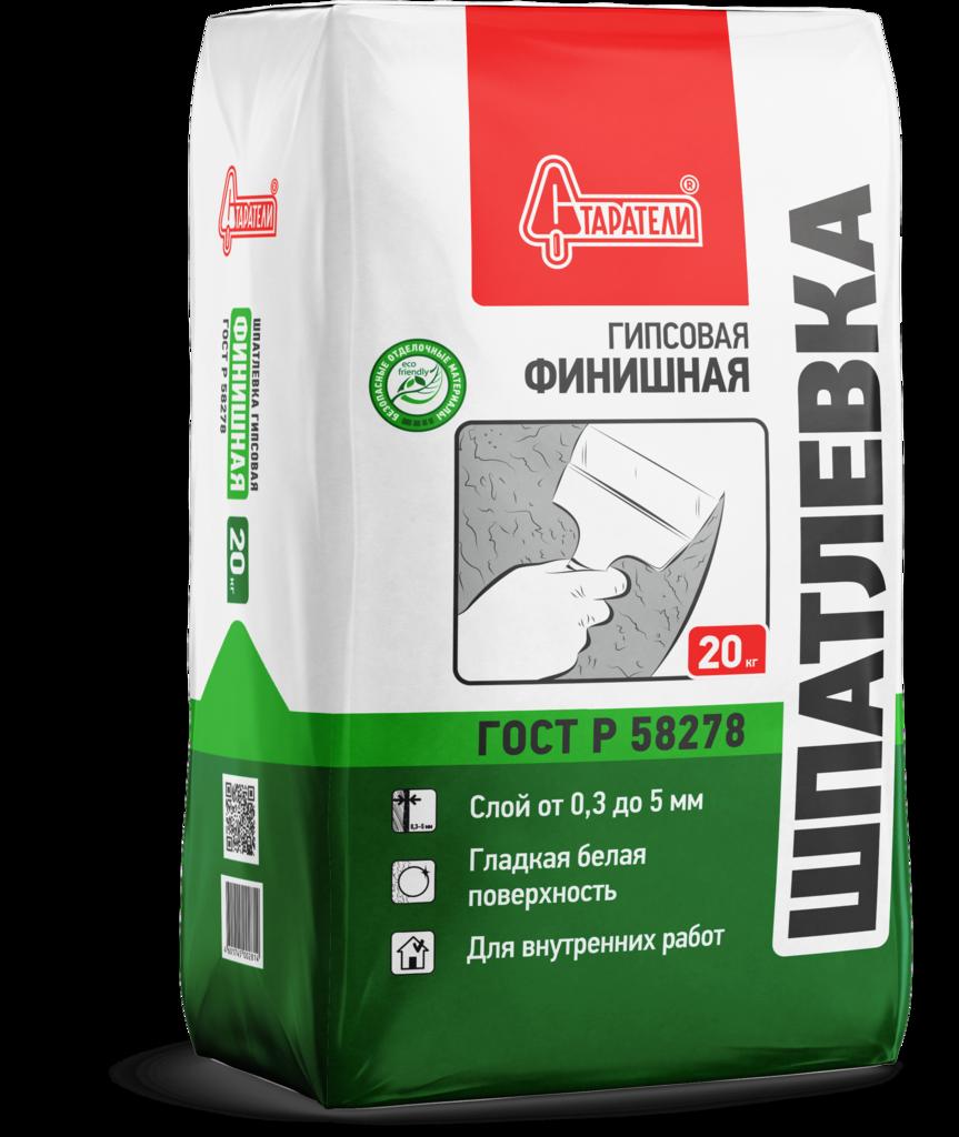 Шпатлевка: Шпатлевка Старатели финишная гипсовая, 20 кг в АНЧАР,  строительные материалы