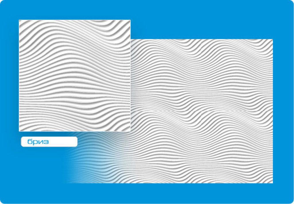 Потолочная плитка: Плитка ФОРМАТ инжекционная Бриз в Мир Потолков
