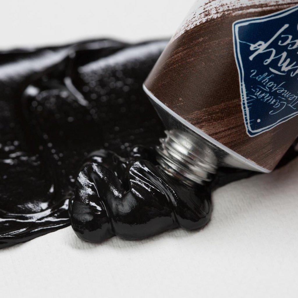 """МАСТЕР-КЛАСС: Краска масляная """"МАСТЕР-КЛАСС""""  ван-дик коричневый 46мл в Шедевр, художественный салон"""