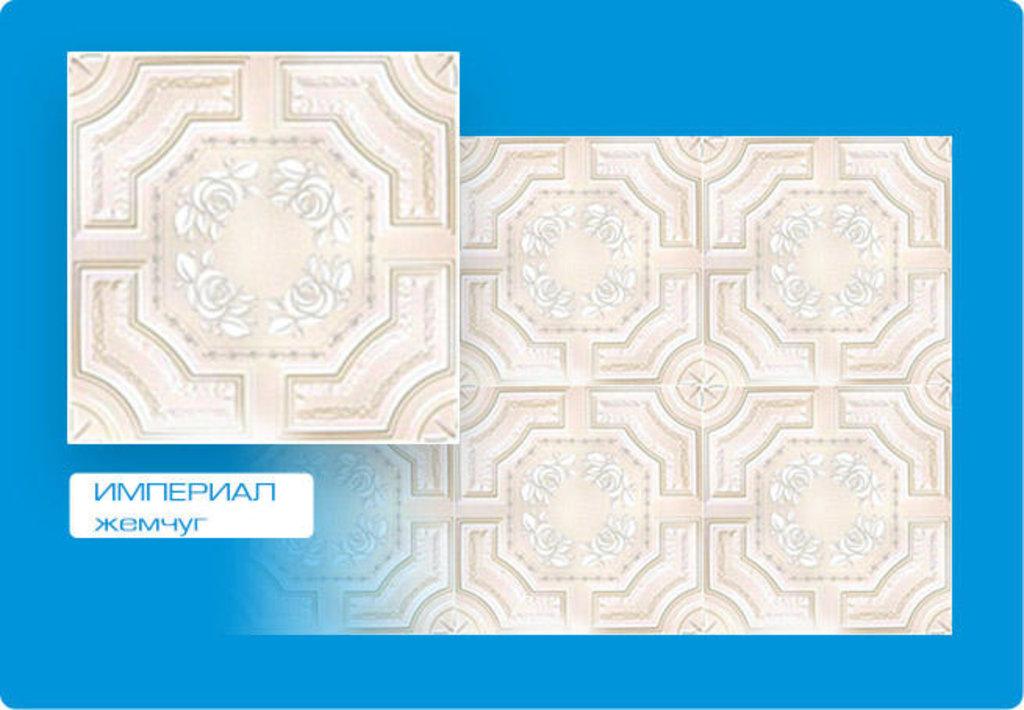 Потолочная плитка: Плитка ФОРМАТ экструзионная Империал жемчуг в Мир Потолков