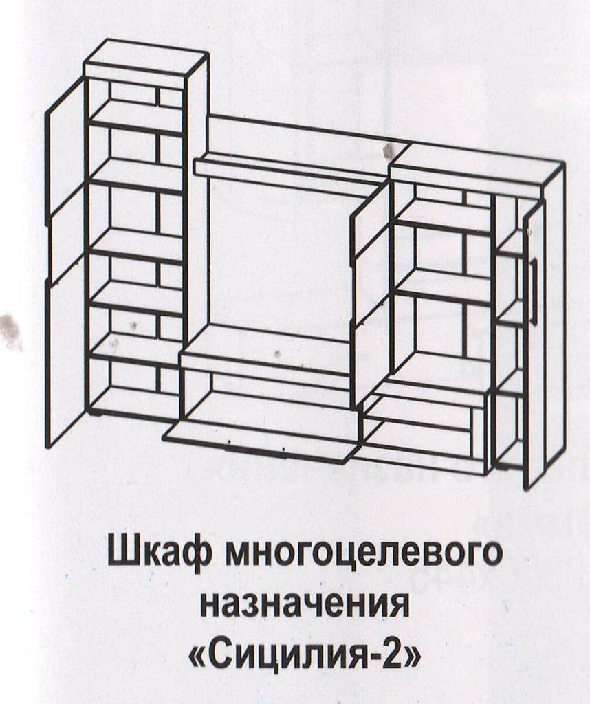 Мебель для гостиных, общее: Стенка Сицилия-2 в Стильная мебель