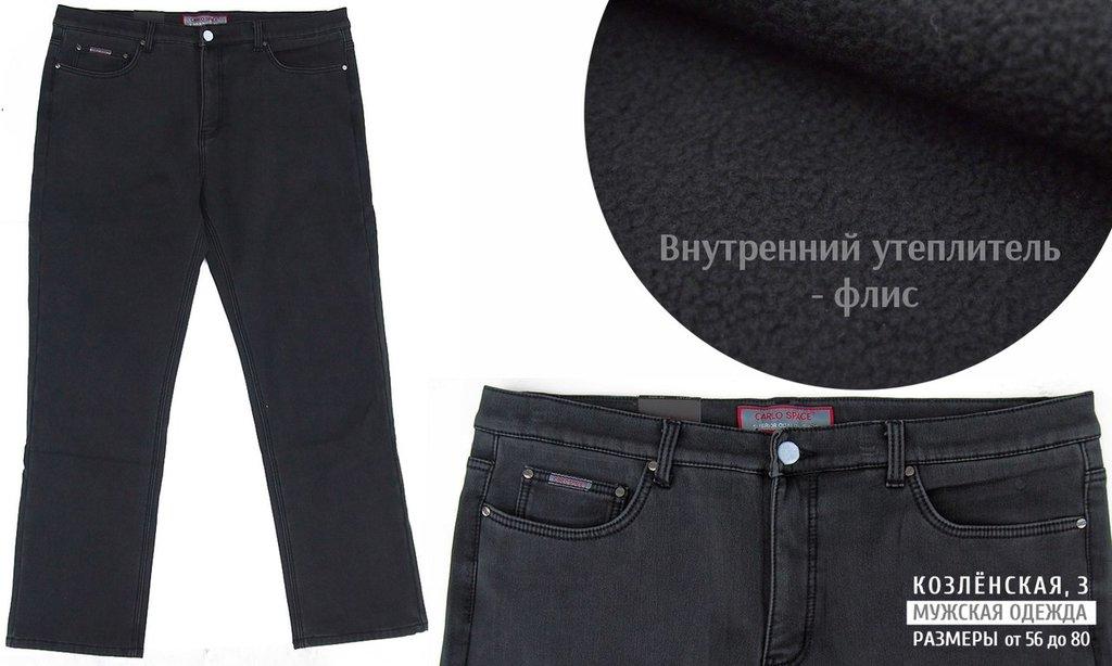 Джинсы: Мужские утепленные джинсы в Богатырь, мужская одежда больших размеров