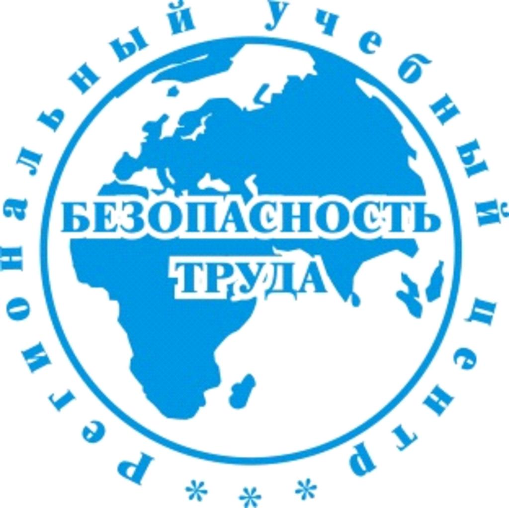 Обучение и развитие персонала: Обучение по экологической безопасности в области обращения отходов в Охрана труда