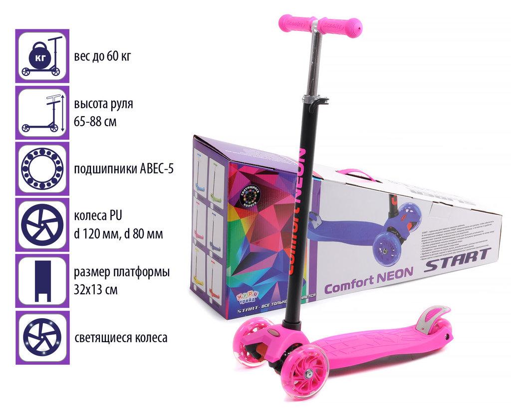 """Транспорт для малышей: Самокат четырехколёсный """"Slider"""",колеса: PU, d120 мм.d80 мм. высота руля 65-88см.подшипники ABEC-5 в Игрушки Сити"""