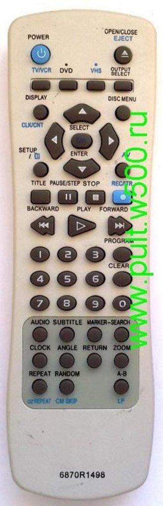 LG: Пульт LG 6870R1498 (DVD-VCR комби  DC591W ) JAVA в A-Центр Пульты ДУ