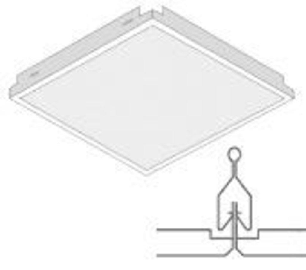 Кассетные металлические потолки: Кассета 300*300   Cesal  белая вентеляционная в Мир Потолков