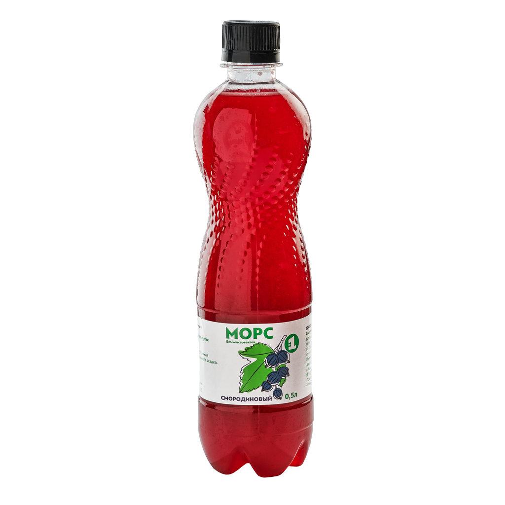 Напитки: Морс смородиновый в Гриль №1 Новокузнецк