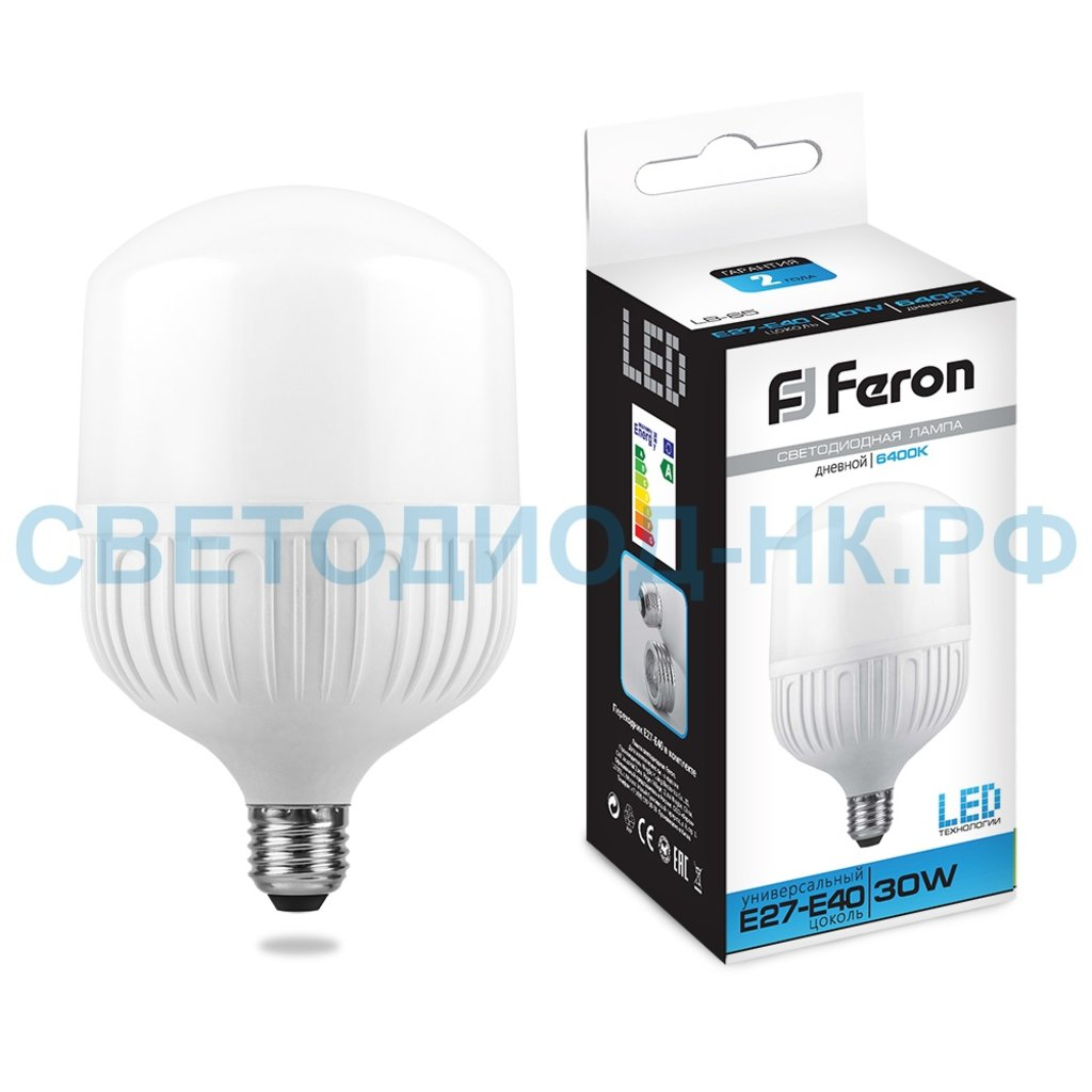 Мощные лампы Е40, Е27: LB-65 E27-E40 30W 6400K Feron в СВЕТОВОД