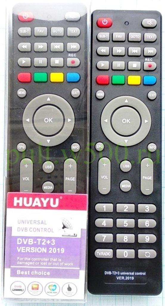 Пульты УНИВ. для приставок, ресиверов: Пульт универсальный для TV  приставок (DVB-T2+3 VERSION 2019 ) HUAYU в A-Центр Пульты ДУ
