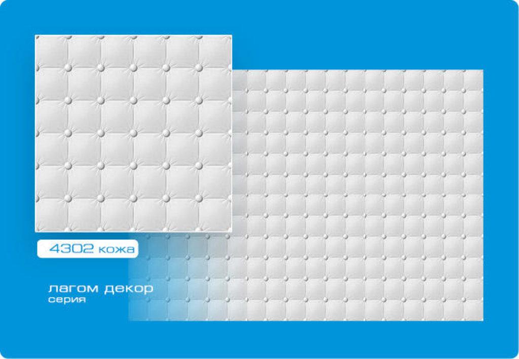 Потолочная плитка: Плитка ЛАГОМ ДЕКОР экструзионная 4302 кожа в Мир Потолков