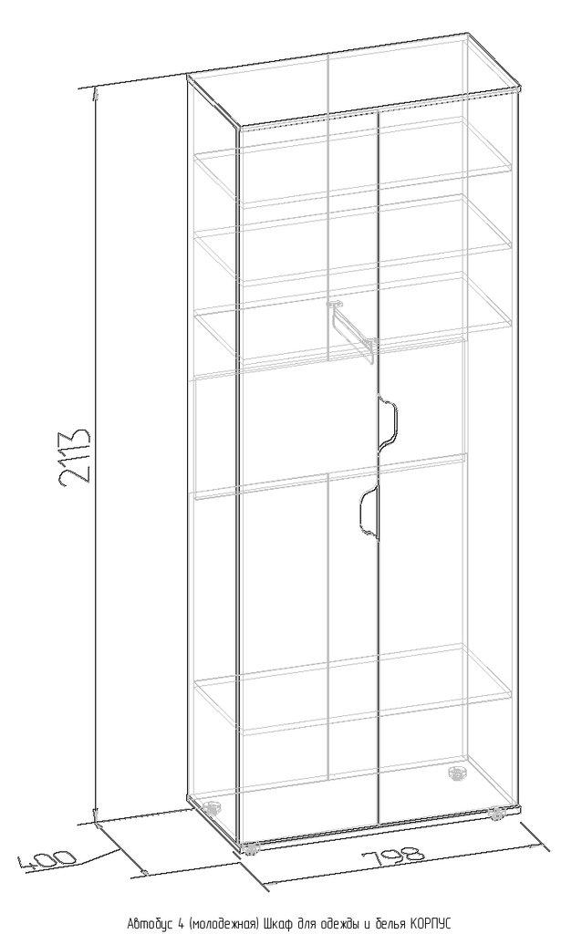 Детские шкафы и стеллажи: Шкаф для одежды и белья Автобус 4 в Стильная мебель