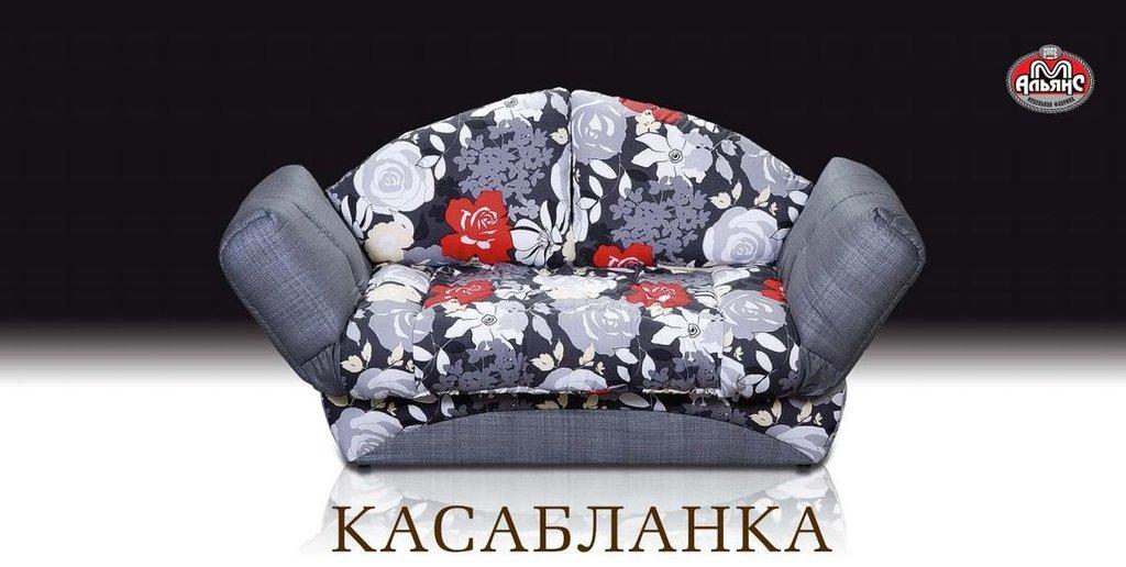 Диваны и мягкие кресла: Диван Касабланка в Стильная мебель