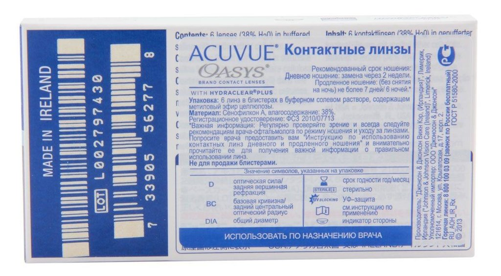 Контактные линзы: Контактные линзы Acuvue Oasys With Hydraclear Plus (6шт / 8.8) Johnson & Johnson в Лорнет