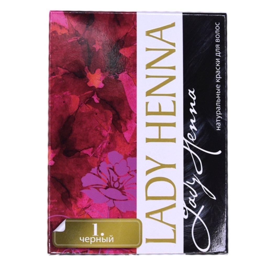 Средства для волос: Натуральная краска для волос - №1 черный (Lady Henna) в Шамбала, индийская лавка