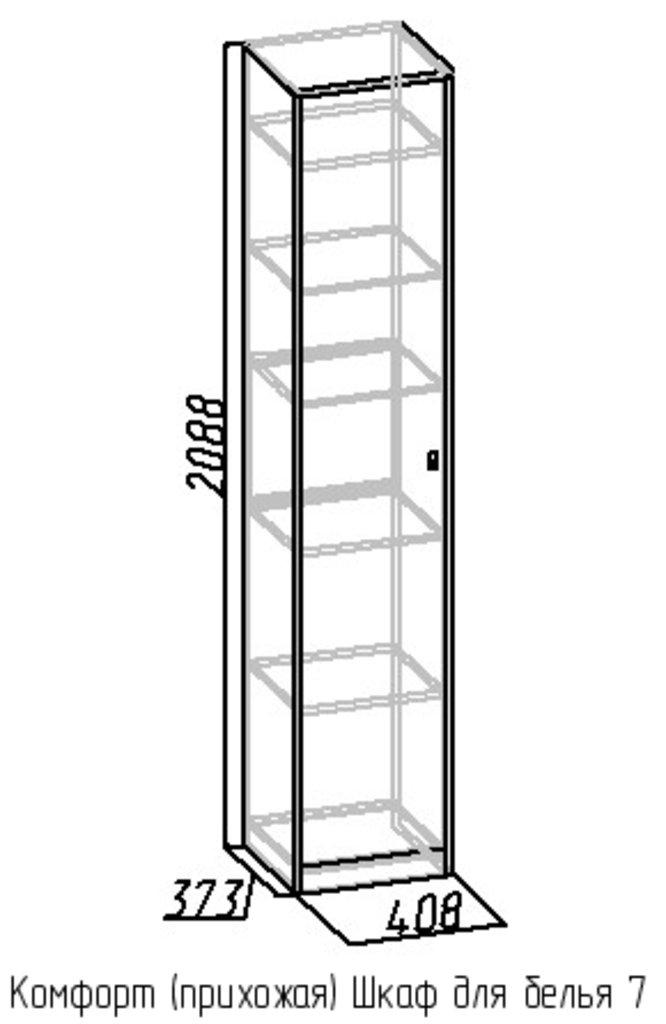 Шкафы для одежды и белья: Шкаф для белья 7 Комфорт в Стильная мебель