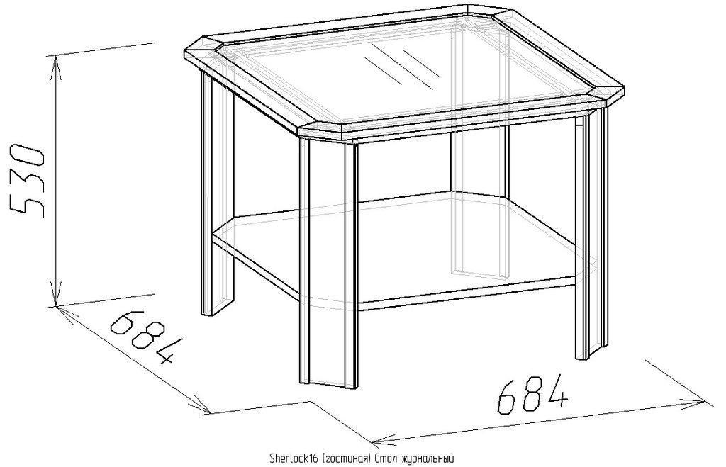 Журнальные и кофейные столики: Стол журнальный Sherlock 16 в Стильная мебель