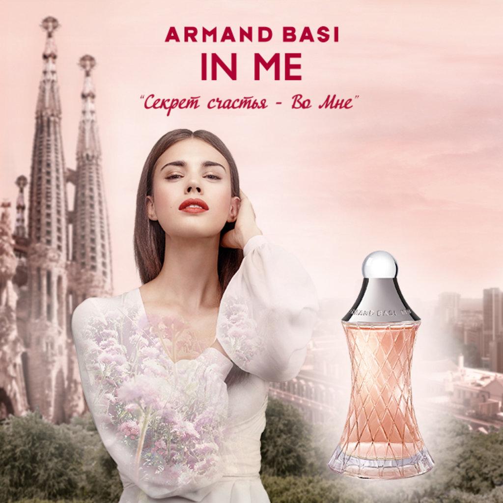 Armand Basi (Арманд Баси): Armand Basi In Me (Арманд Баси Ин Ми)  edp 80 ml в Мой флакон