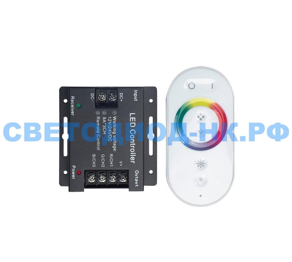 Контроллеры, диммеры: Контроллер Ecola 12В 288Вт 24А RGB с сенсорным белым радиопультом RFC24WESB в СВЕТОВОД