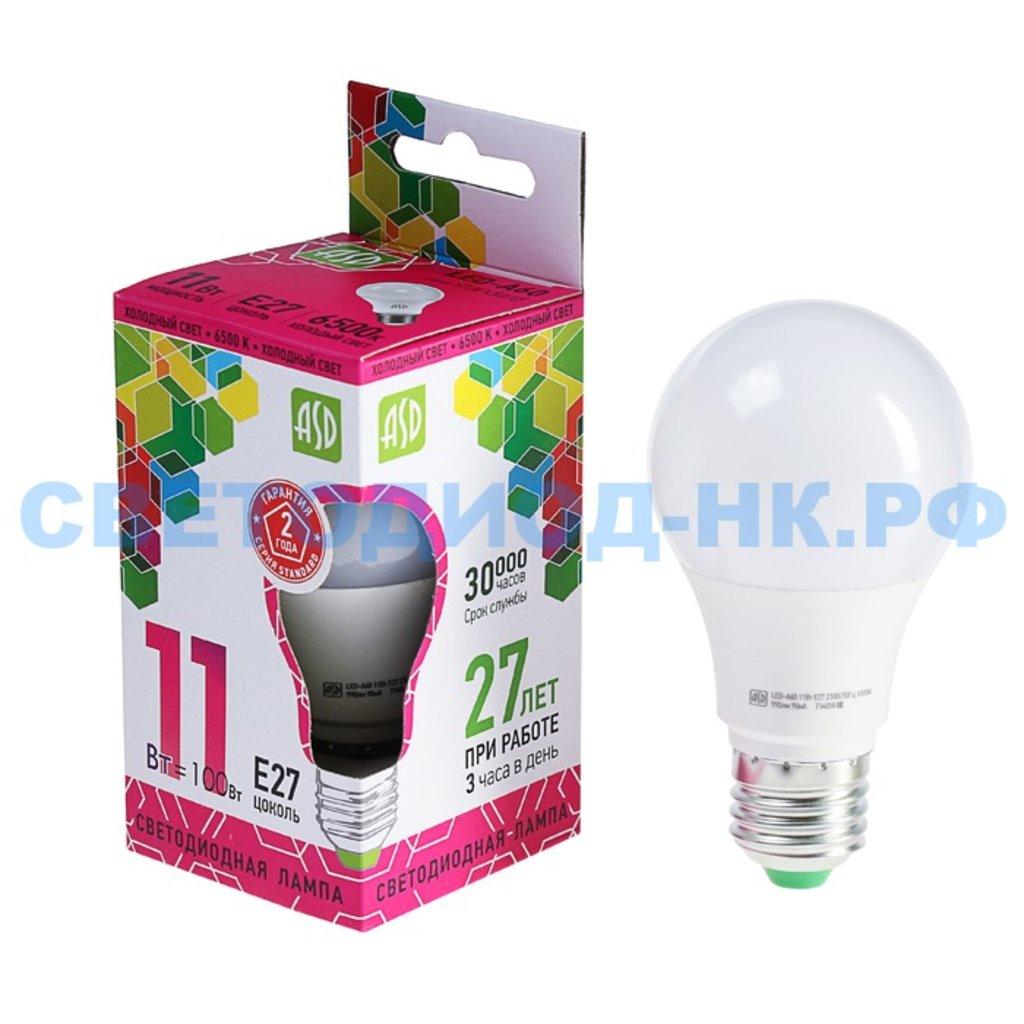 Цоколь Е27: Светодиодная лампа LED-A60-standard 11Вт 230В Е27 6500К 990Лм ASD в СВЕТОВОД
