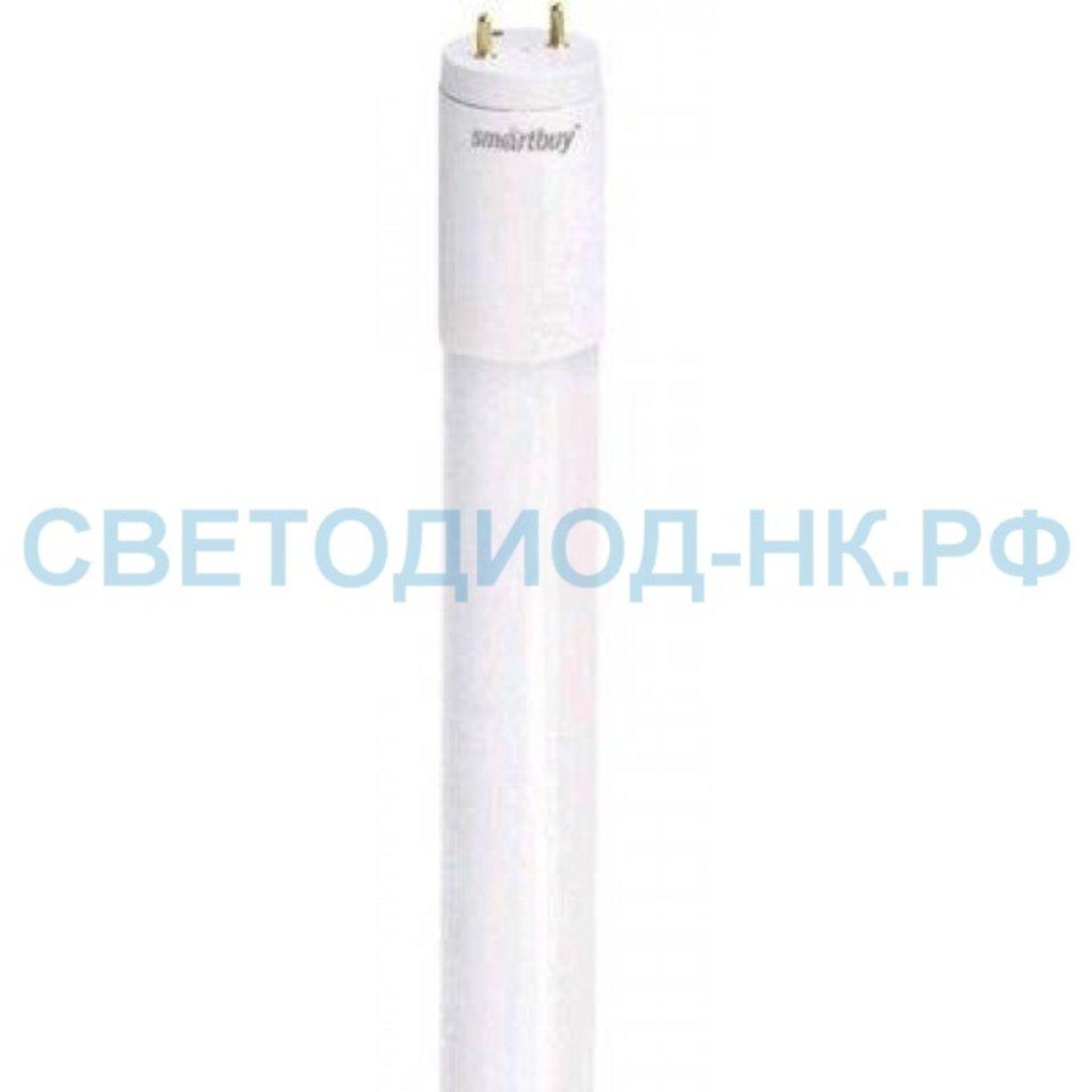 Цоколь G13 (Лампы Т8): Светодиодная лампа SmartBuy T8 G13 220V 13W(1040lm) 6400К 6K 600x29 матовая в СВЕТОВОД