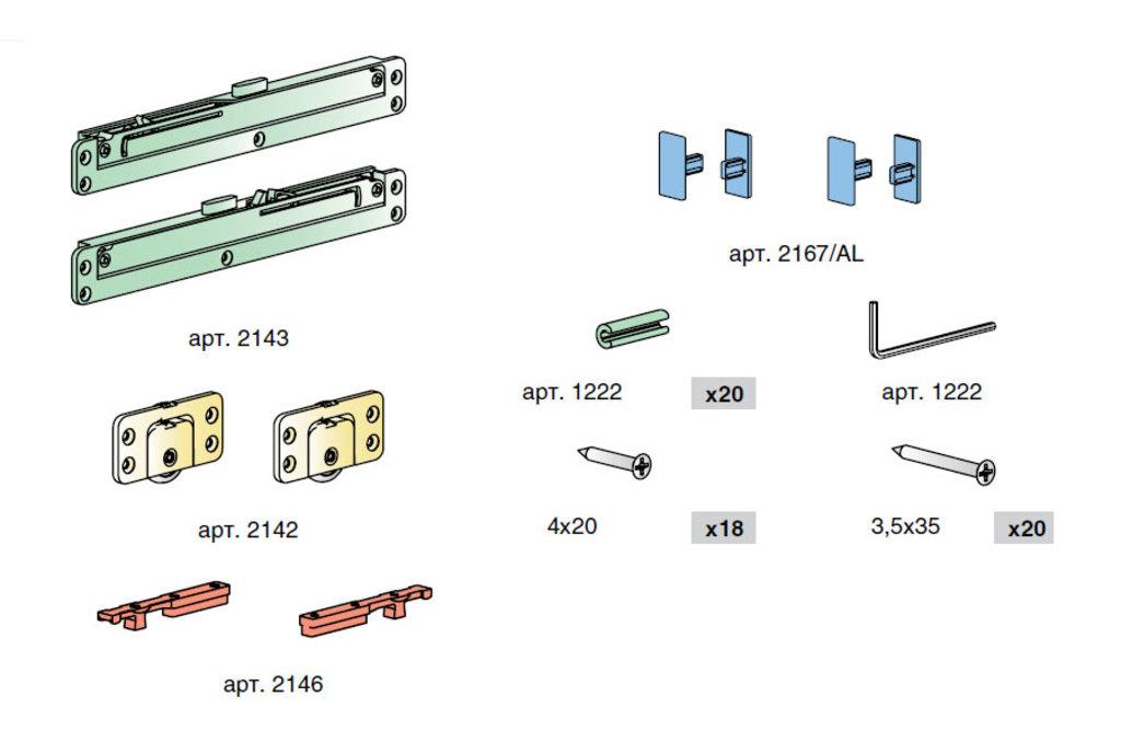 Система раздвижных дверей LIVING BASE: Комплект фурнитуры для 1 фасада до 20 кг (глухой/накладной) с доводчиками в МебельСтрой