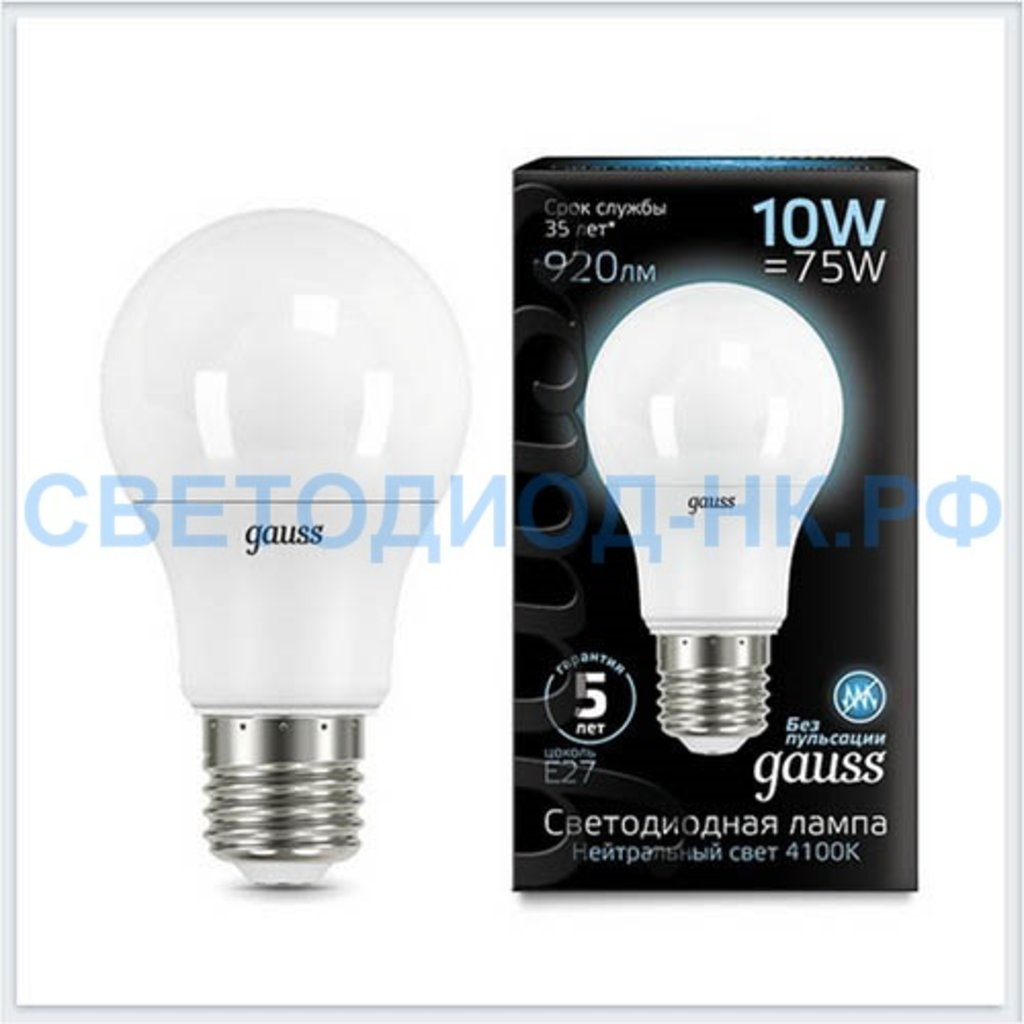 Цоколь Е27: Gauss LED A60 10W E27 920lm 4100K в СВЕТОВОД