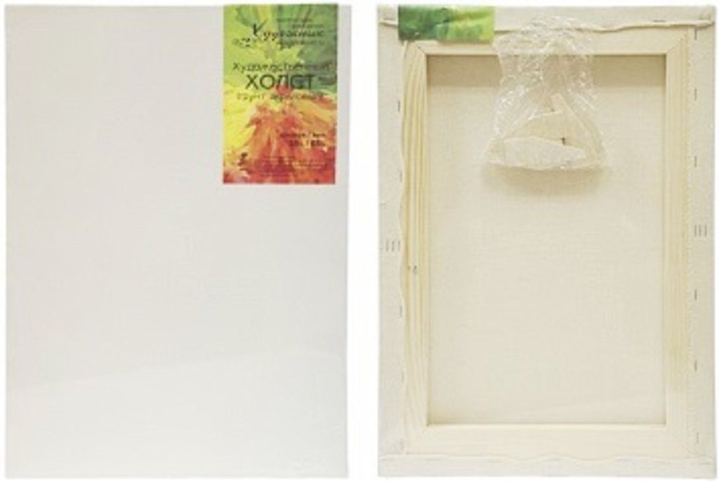 Холсты на подрамнике: Холст на подрамнике(грунт акриловый) 60х70 Н.Новгород в Шедевр, художественный салон
