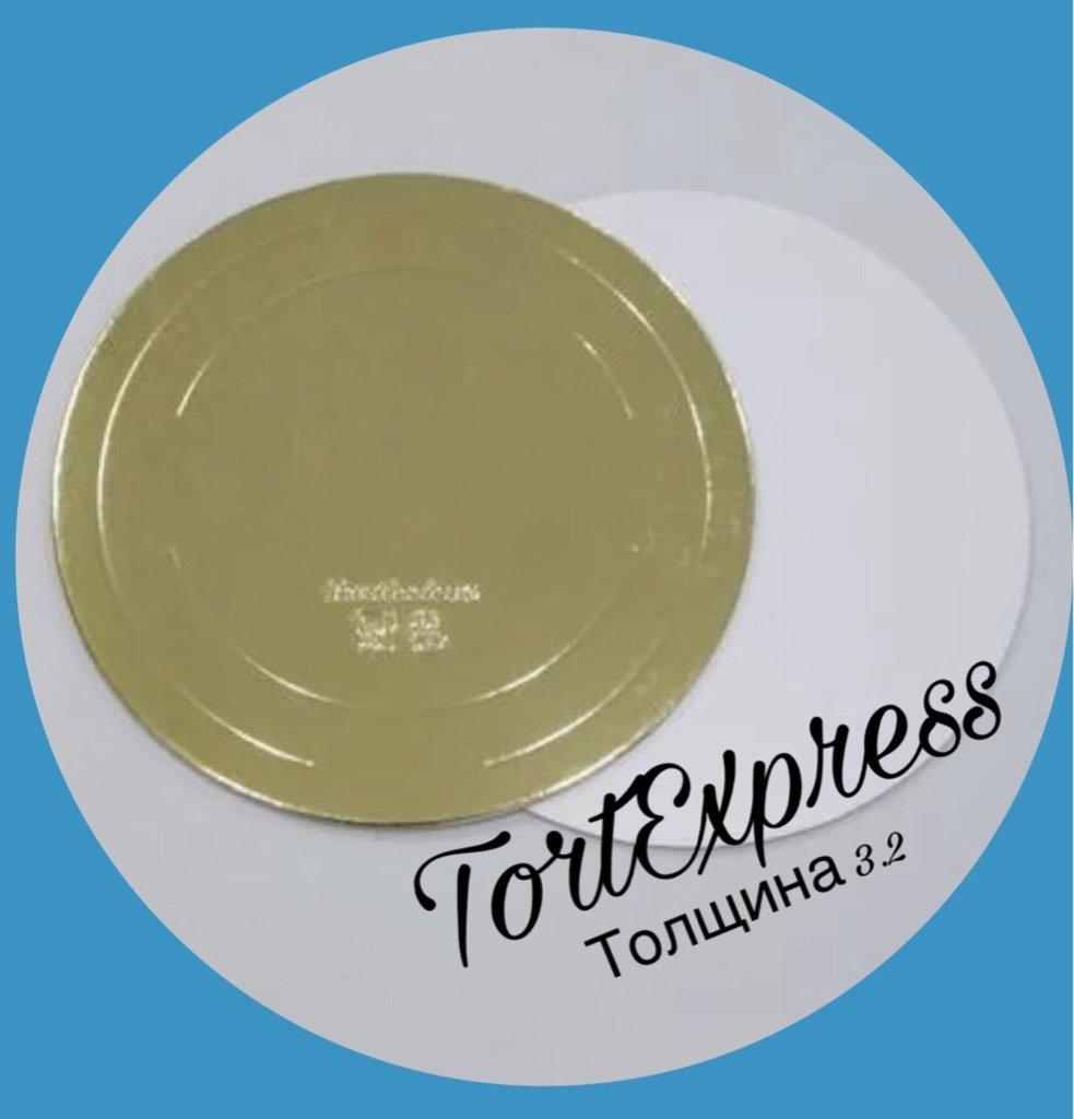 Упаковка: Подложка d28см усиленная золото/жемчуг 3,2мм в ТортExpress