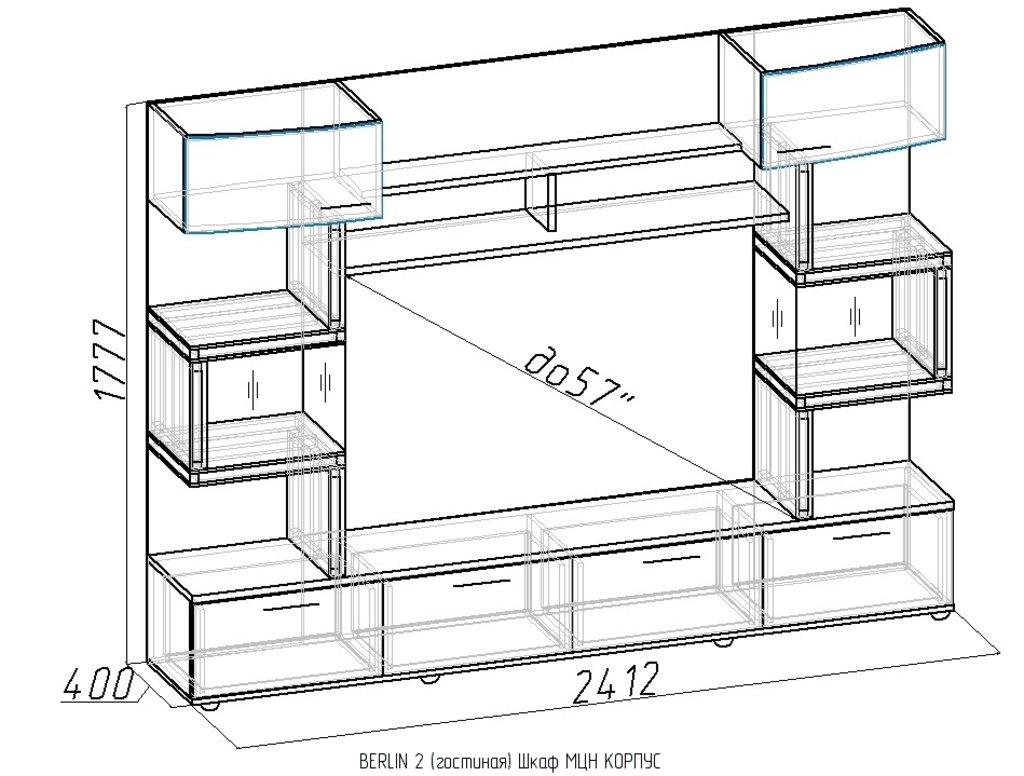 BERLIN (гостиная): Шкаф МЦН BERLIN 2 в Стильная мебель
