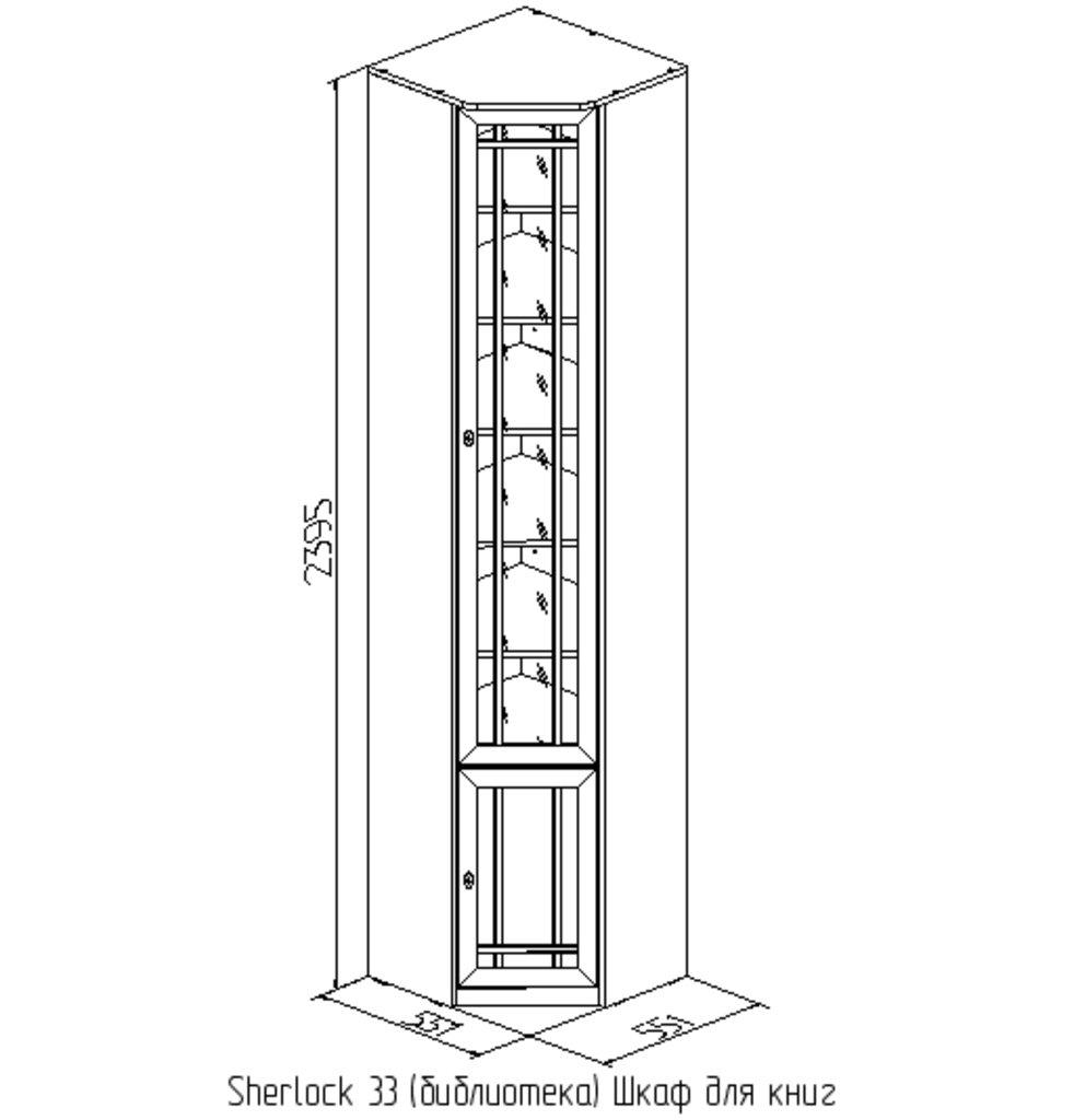 Книжные шкафы и полки: Шкаф для книг Sherlock 33 в Стильная мебель