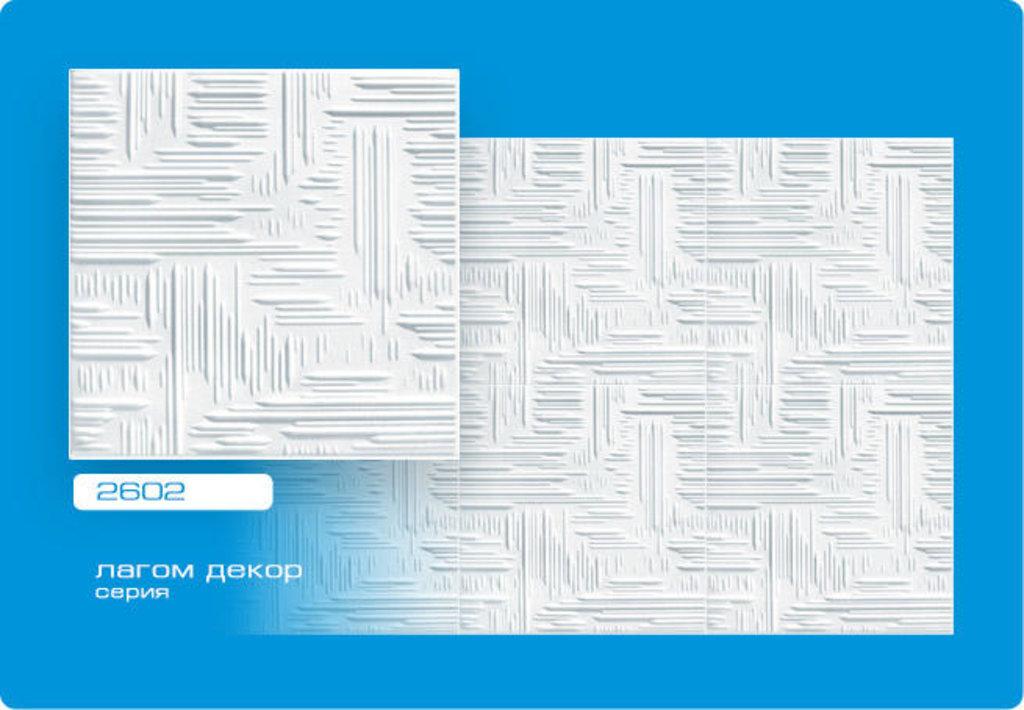 Потолочная плитка: Плитка ЛАГОМ ДЕКОР экструзионная 2602 в Мир Потолков