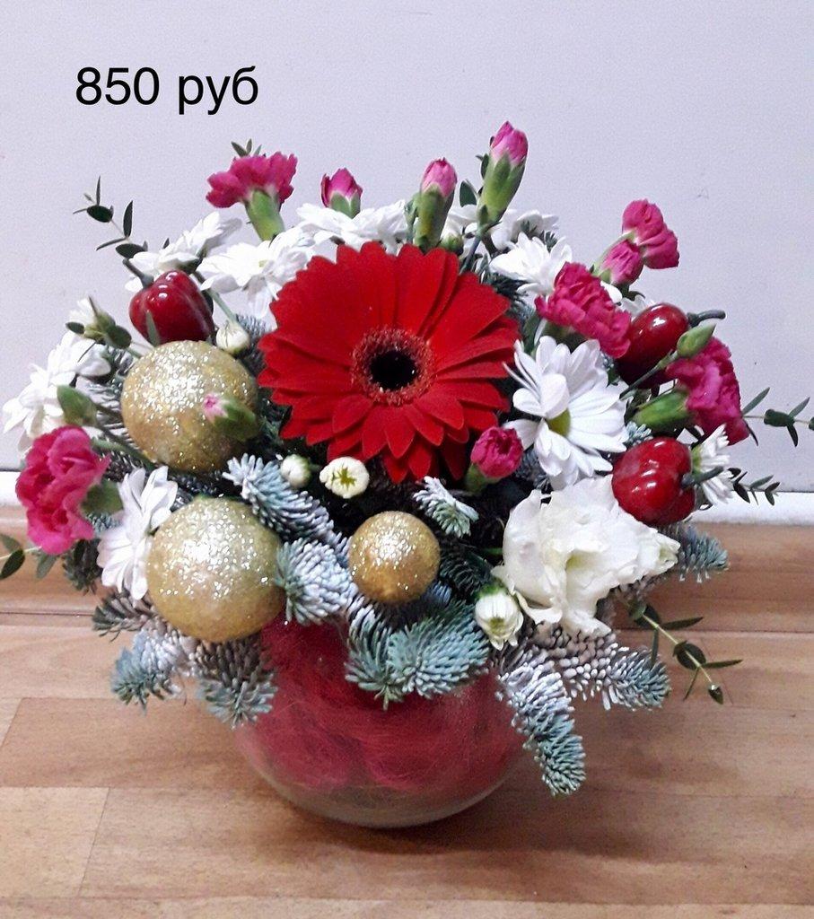 Композиции из живых цветов: Композиция из живых цветов в Николь, магазины цветов