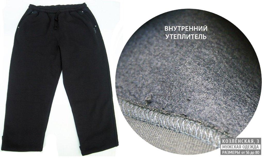 Спортивная одежда: Мужские спортивные утепленные брюки в Богатырь, мужская одежда больших размеров
