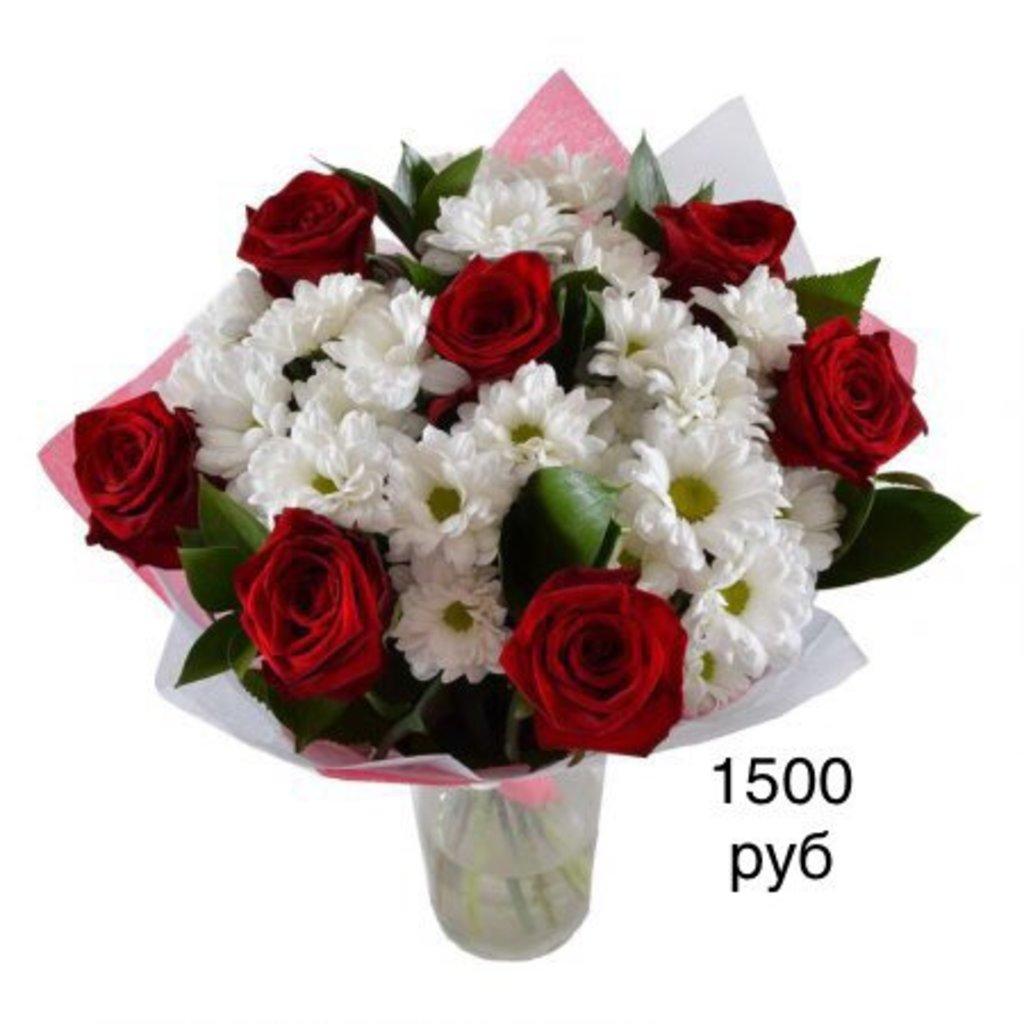 Букет из роз и хризантем в Николь, магазины цветов