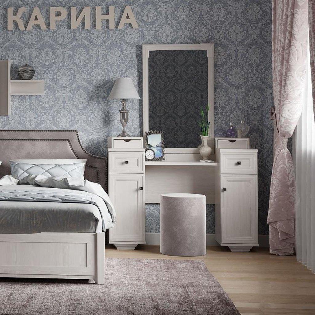 Туалетные столики и консоли: Стол туалетный Карина 43 в Стильная мебель