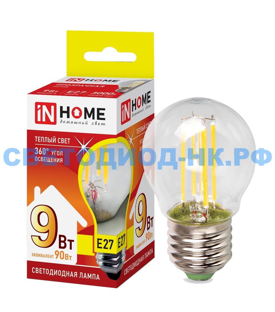 Цоколь Е27: Светодиодная лампа LED-ШАР-deco 9Вт 230В Е27 3000К 810Лм прозрачная IN HOME в СВЕТОВОД