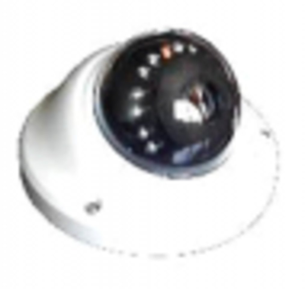 IP видеокамеры: IP-видеокамера MicroVision MV-IP1011M в Микровидео