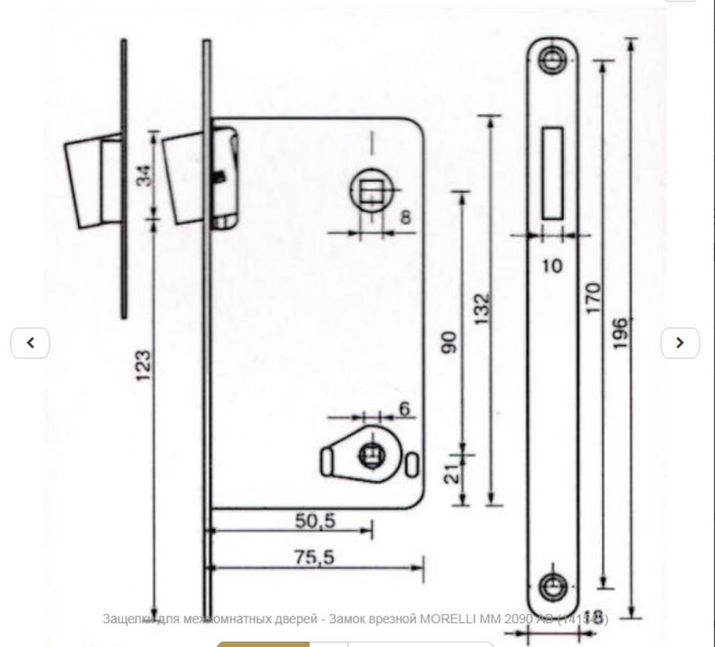 Замки: Замок Морелли магнитный WC-MM 2090 AB в Двери в Тюмени, межкомнатные двери, входные двери