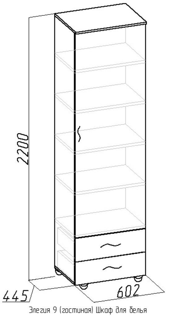 Шкафы, общие: Шкаф для белья Элегия 9 в Стильная мебель