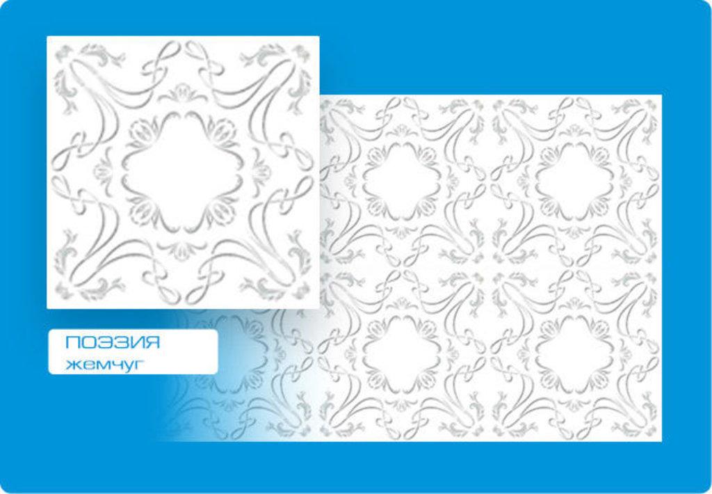 Потолочная плитка: Плитка ФОРМАТ экструзионная Поэзия жемчуг в Мир Потолков
