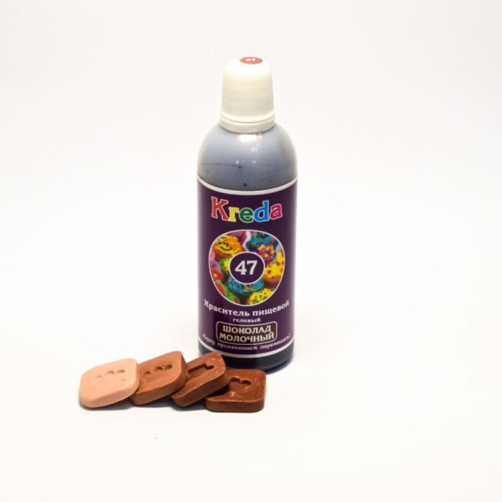 """Водорастворимые: Краситель гелевый """"Kreda"""" шоколад молочный в ТортExpress"""