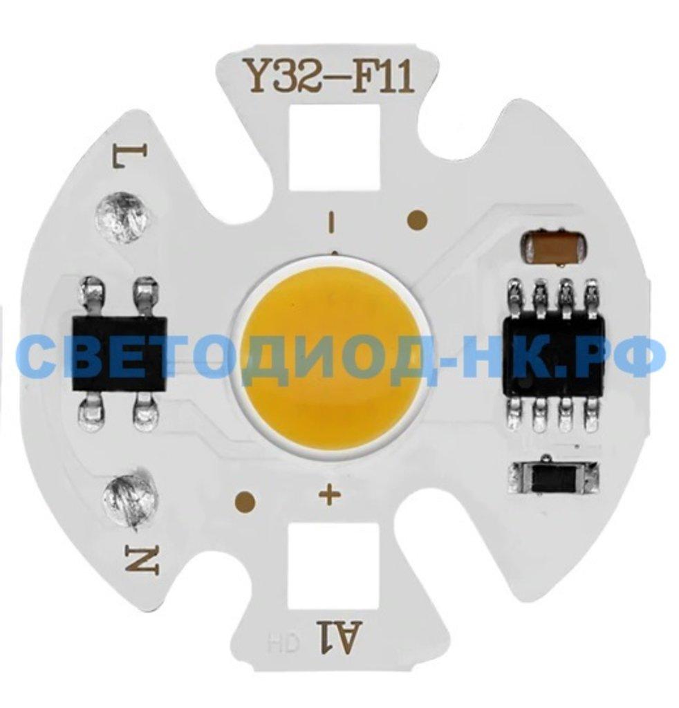 Светодиоды, светодиодные матрицы, термопаста: Светодиод COB 7Вт 4000-4200K 220В в СВЕТОВОД