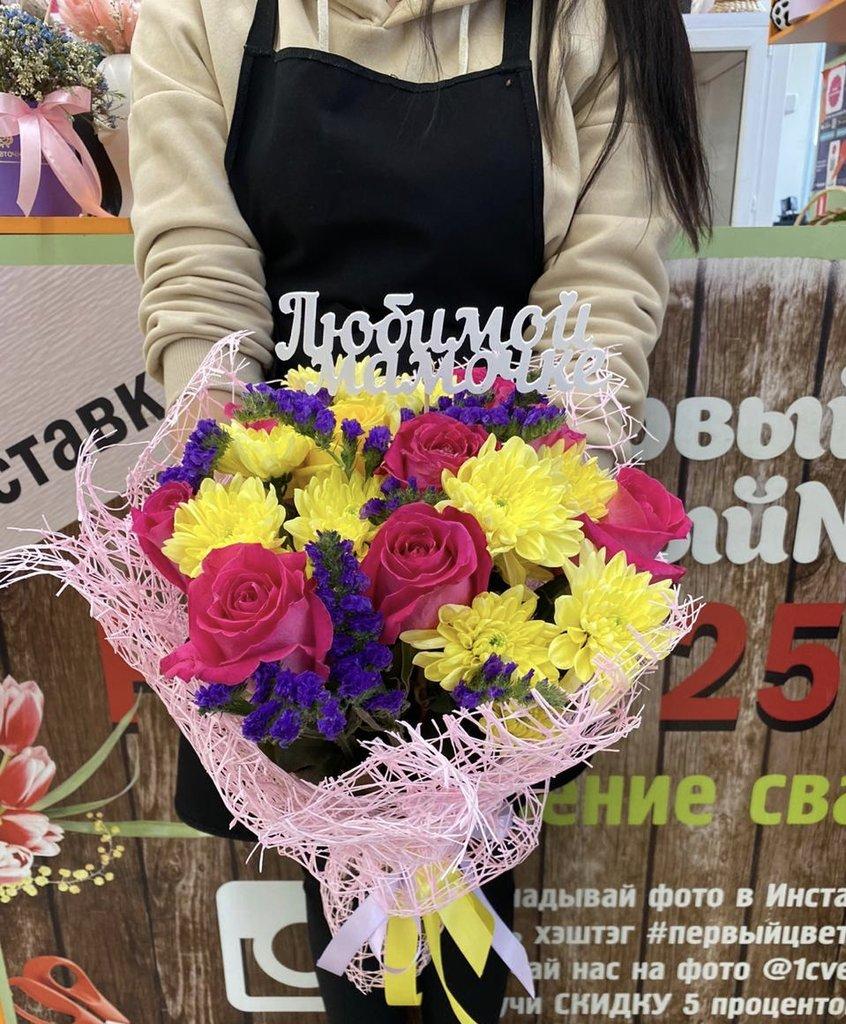 Милый букет в Первый цветочный