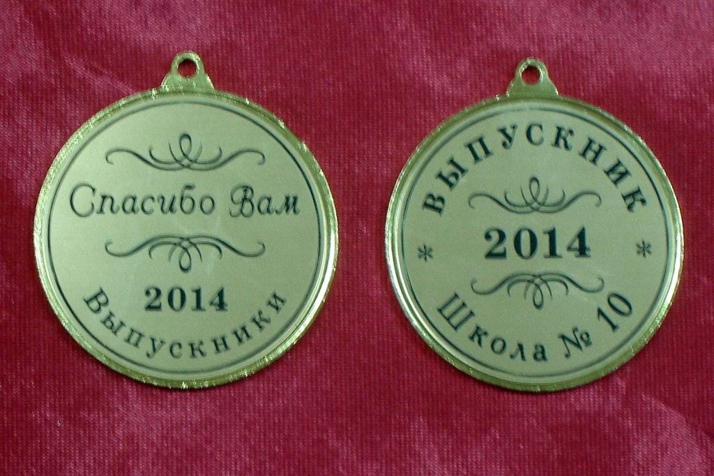 Услуги гравировки: Гравировка на медалях в Граверная и художественная мастерская, ИП Падалка А.Ю